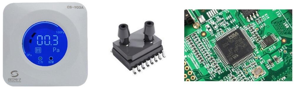 电子式压差控制器
