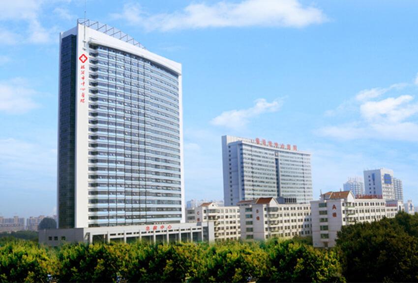 临沂市中心医院