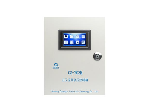 CS-Y03M万博官方网站manbetx控制箱