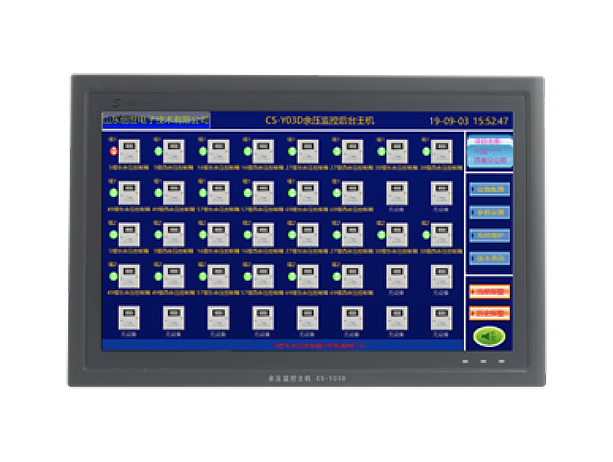 CS-Y03D万博官方网站manbetx万博manbetx客户端3.0主机