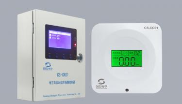 地下车库一氧化碳CO浓度监控系统概述