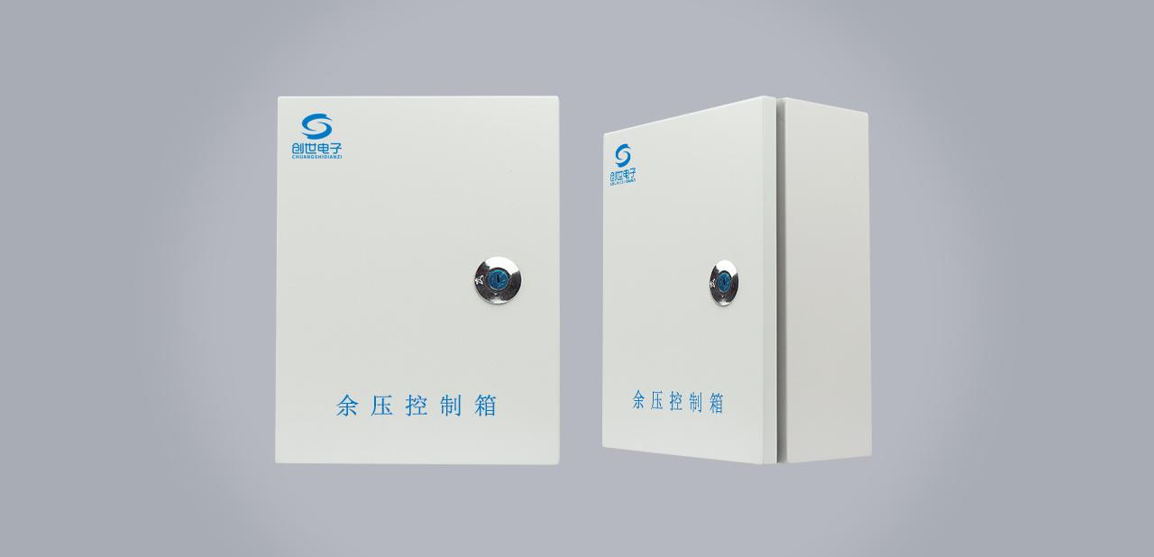 CS-FK万博官方网站manbetx控制箱外观图