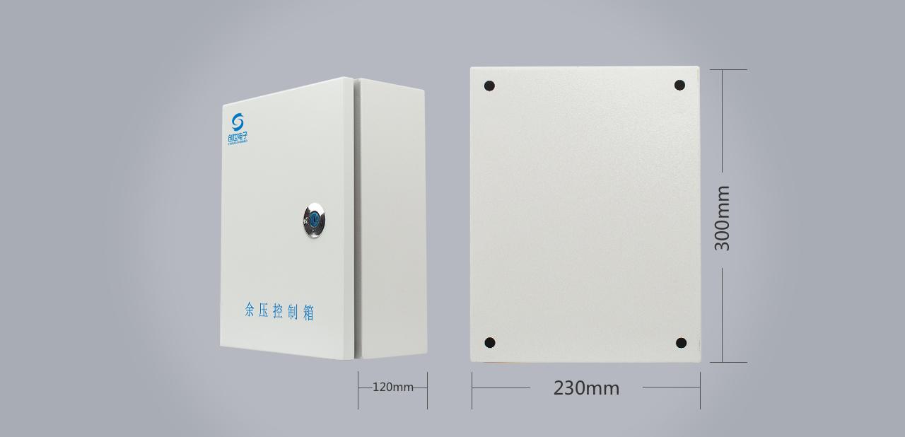 CS-FK万博官方网站manbetx控制箱外观图尺寸