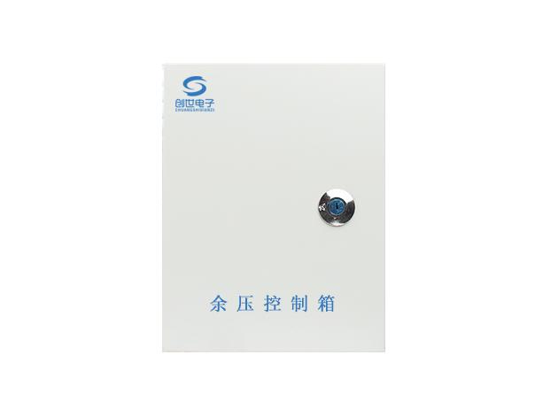 CS-FK万博官方网站manbetx控制箱