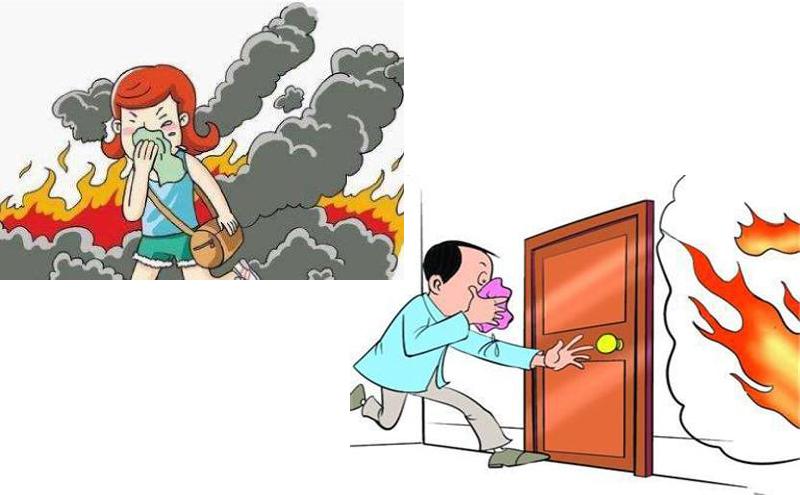 消防应急疏散