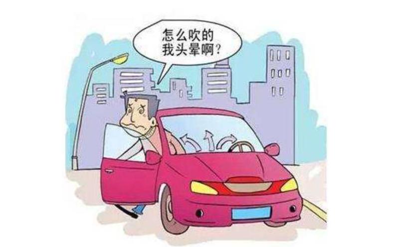 汽车一氧化碳中毒