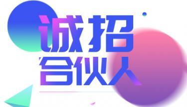 万博世界杯版电子万博官方网站manbetx万博manbetx客户端3.0系列和车库CO万博manbetx客户端3.0系列招商计划正式启动