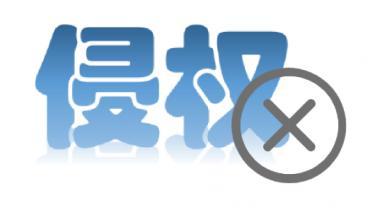 """关于冒用""""山东万博世界杯版电子技术有限公司""""名义进行网络宣传的公告"""