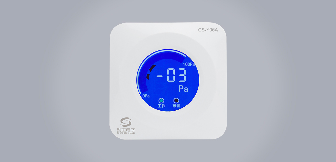 CS-Y06压差控制器(移动核酸采样专用)