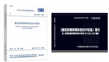 消防疏散通道CS万博官方网站manbetx万博manbetx客户端3.0系统设计规范原则说明