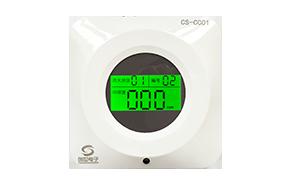 车库一氧化碳探测器CS-CC01