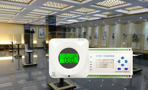 江苏南京博度文化工艺品制造基地车库一氧化碳监控项目落成