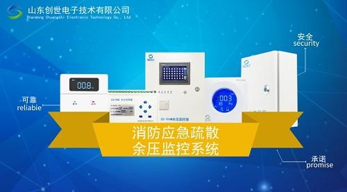 万博官方网站manbetx监测设备