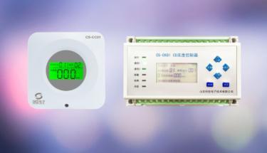 江苏南通雍锦澜湾停车场一氧化碳检测系统