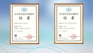 万博世界杯版电子车库CO监测和万博官方网站manbetx设备获创新技术奖
