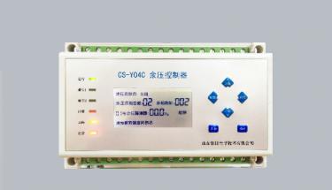 CS-Y04C万博官方网站manbetx控制器使用说明书