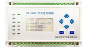 CO采集控制器CS-CK01