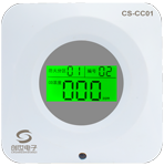 车库CO传感器CS-CC01