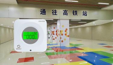 河南洛阳体育公园采用车库一氧化碳检测