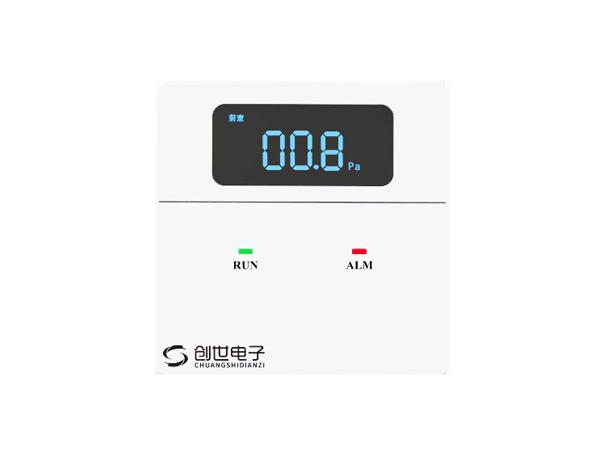 CS-Y04D余压传感器