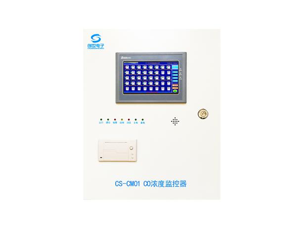 CS-CM01地下车库一氧化碳监控器