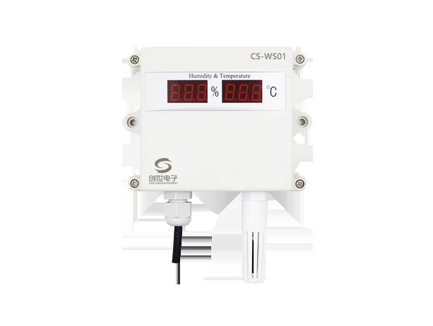 CS-WS01温湿度传感器